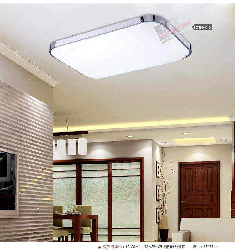 Led Ceiling Lights For Kitchens : Slim fixture square led light living room bedroom ceiling
