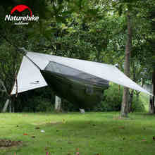 Naturehike 1 Person 2 Color Covered Hammock Hanging Tent Camping Gear Backpacking Equipment Closed Outdoor Sports(China (Mainland))