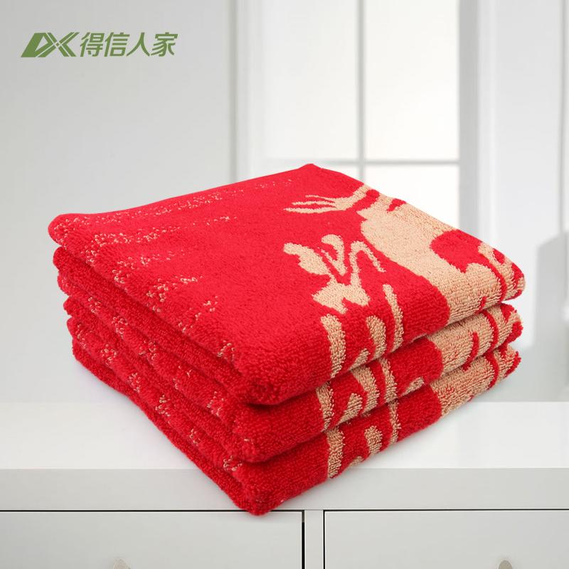 Ix red 100% cotton towel 100% cotton washcloth soft 6003 waste-absorbing - 5(China (Mainland))