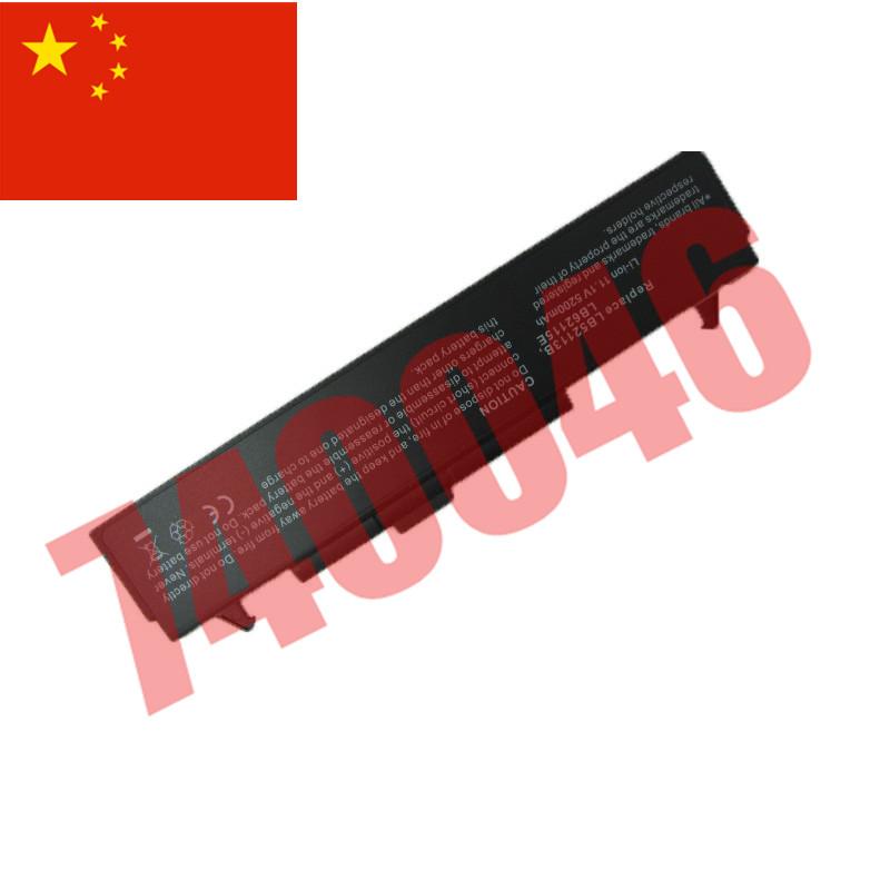 laptop batteries fOR LG LW60-B3M44A,LW60-BAJA,LW60-D2JA,LW60-DBJA,LW60 LW60-QCMA,LW70,LW70-QJMA,LW70-QLZA,LS50-AGHU1,LS50-AGHF1(China (Mainland))