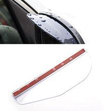 Universal Flexible PVC Car Rain Eyebrow Mirror Rain Shade Rainproof Blades Car Back Mirror shield Rain Cover Accessories 1 pair(China (Mainland))