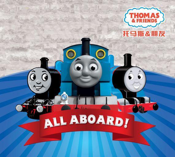 3PC/lot wooden railway thomas and friends train track set miniature trucks antique miniature cars pixar diecast train baby toy(China (Mainland))