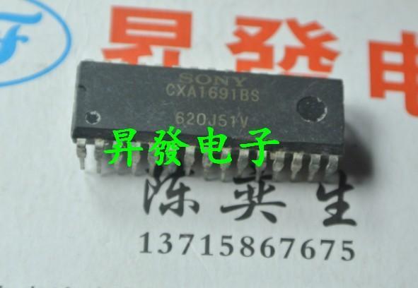 Cxa1691bs FM / AM тюнер IC для