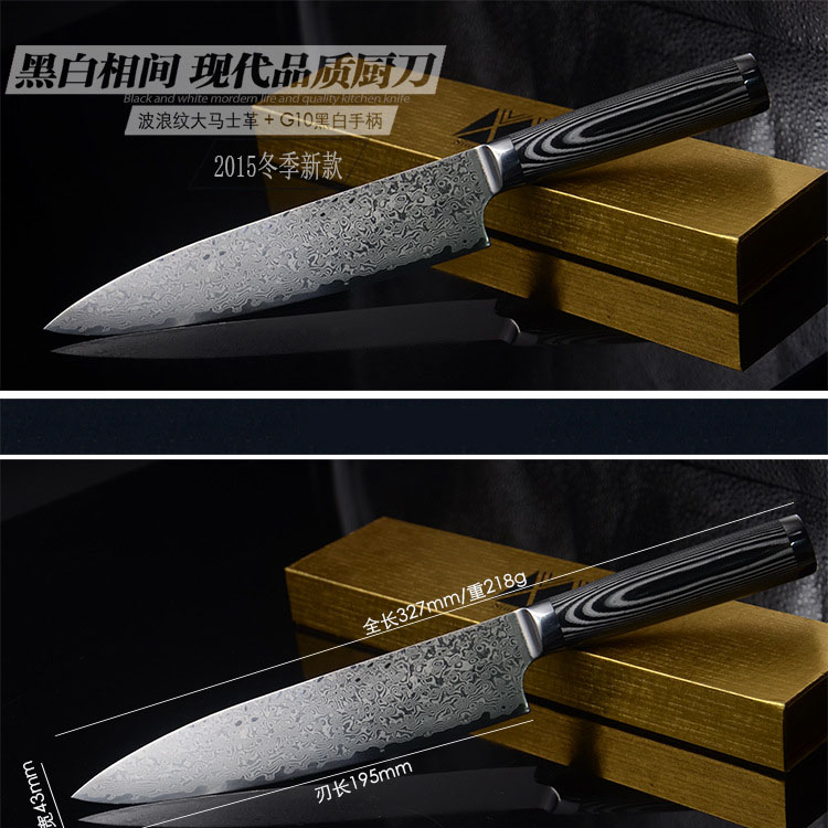 8 Inch Chef Knife High End Kitchen Knife Stainless Steel Damascus Knives Ebay