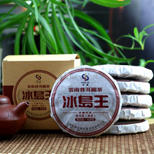 China Ripe Puer Tea Cake 100g,Chinese Naturally Organic Matcha Pu'er Puerh Tea,  Super Pu er Tea Free shipping