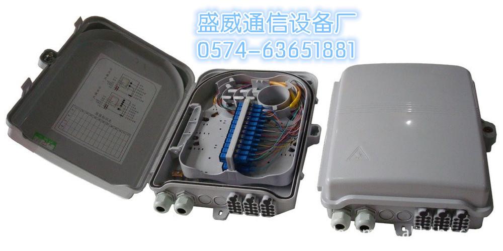 24 core plastic optical fiber sub-fiber box >> 24 core plastic optical fiber distribution boxes, fiber optic terminal box(China (Mainland))