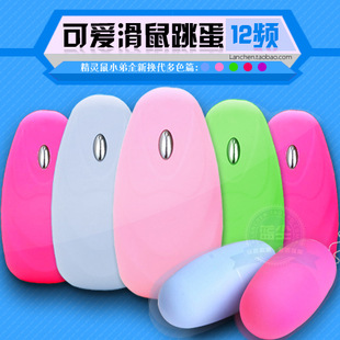 Manufacturers wholesale authentic 12 FM single segment shock Tiaodan frosted mouse(China (Mainland))