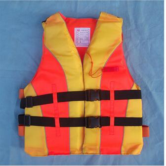 Marine safty life jacket vest Professional quality adult life vest swimwear snorkeling life jacket free shipping V0439(China (Mainland))