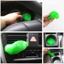 Multifunction Auto Air Outlet Interior Dashboard Dirt Dust Green Clean Gel Glue(China (Mainland))
