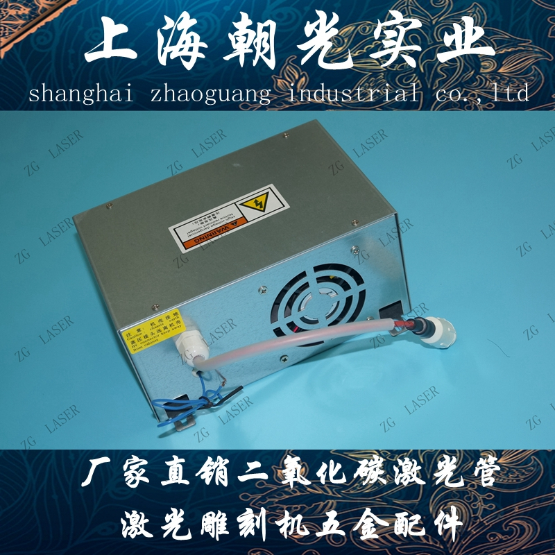 ZG high quality  60W CO2 laser power source for CO2 laser tube<br><br>Aliexpress