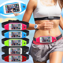 Gym Waist Bag Waterproof Sport Case For iPhone 6 6S Plus Samsung Galaxy Grand Prime J5 S6 S5 Running Wallet Mobile Phone Pouch