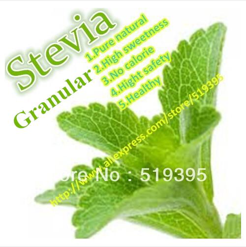 Natural Granular Sweetener, Stevia and Erythritol 500gram<br><br>Aliexpress
