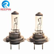 Buy 20pcs H7 24V 70W clear px26d E4 truck lights headlight halogen bulb external lamp Emark quartz glass focusing CP098 for $25.20 in AliExpress store