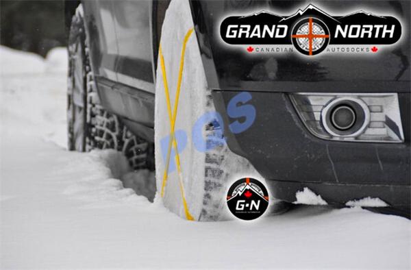 2 пар a lot текстильный шина Autosock углепластик снег носки снег цепь из канады бренда экспресс