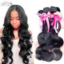 Brazilian Virgin Hair Straight 3 pcs 6A Cheap Human hair Weave Rosa Hair Products Unprocessed Virgin Brazilian Straight Hair
