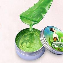 Aloe Vera Gel Soothing Moisturizing Whitening Cream AFY Anti-Acne Face Care(China (Mainland))