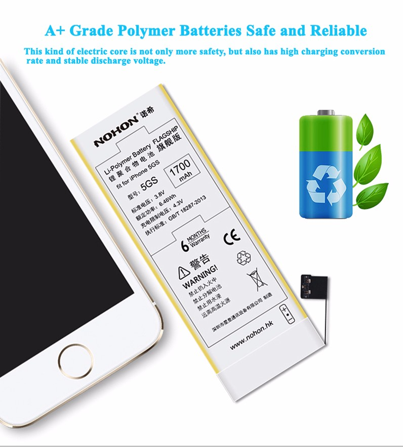 NOHON Battery For Apple iPhone 5 1 Details (6)