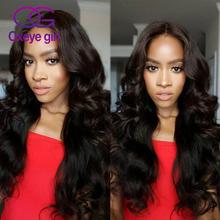 Peruvian Virgin Hair Body Wave 4 Bundles Peruvian Body Wave OG Hair Cheap Peruvian Hair Body Wave Unprocessed Virgin Human Hair(China (Mainland))