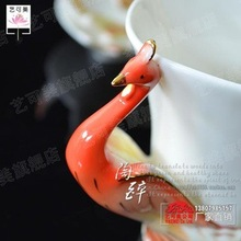 RF05 bone china coffee cup and saucer porcelain enamel porcelain flange ceramic gifts Franz Phoenix