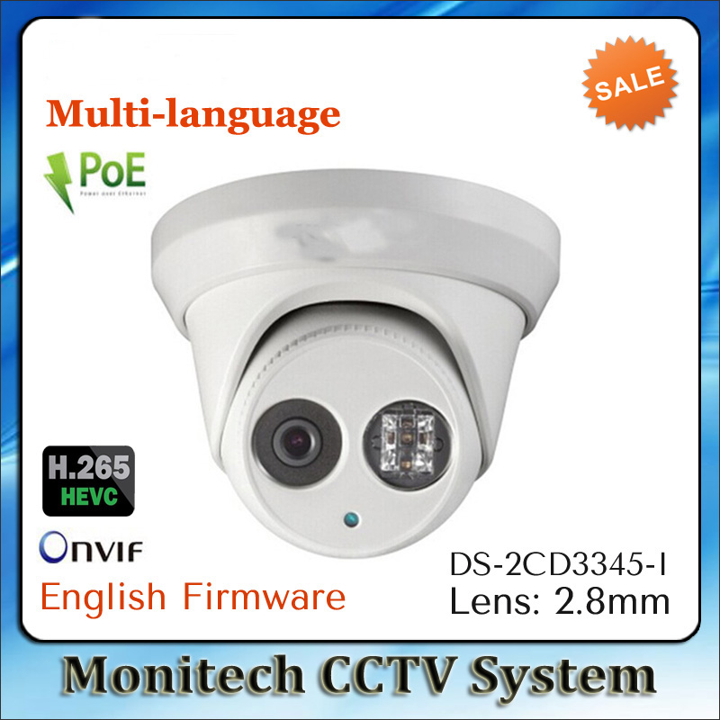 HIK Multi-language DS-2CD3345-I Support POE ONVIF H.265 4MP Full HD 1080P Outdoor IP66 Network CCTV Security IP Camera(China (Mainland))
