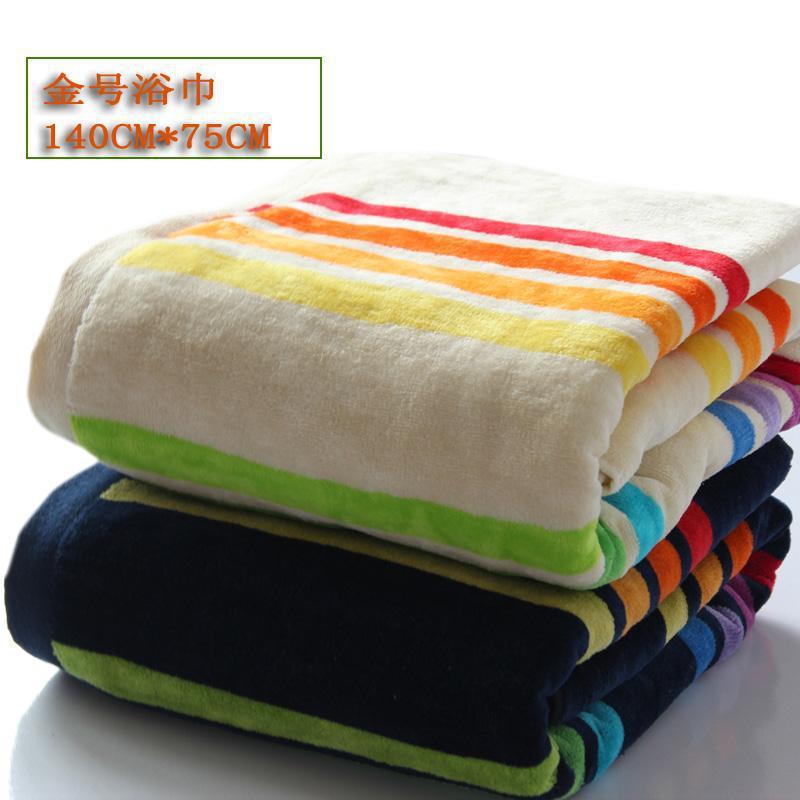 Free Shipping 100% Cotton Bath Towels Bathroom Towels Beach Towels Wash Clothes Bathrobes 140X75cm Wholesale PT201406(China (Mainland))