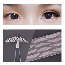 120Pcs Double Eyelid Tape Invisible Eye Charm Double Eyelid Tape Sticker Lace Trial Makeup Tools Beauty Essentials Without Glue(China (Mainland))