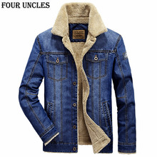 Big Size 4XL Men Cotton Denim Jackets Wool Liner AFS JEEP Plus Thick Velvet Jacket Male Coats 2016 Winter Mens Warm Coat SL0864(China (Mainland))