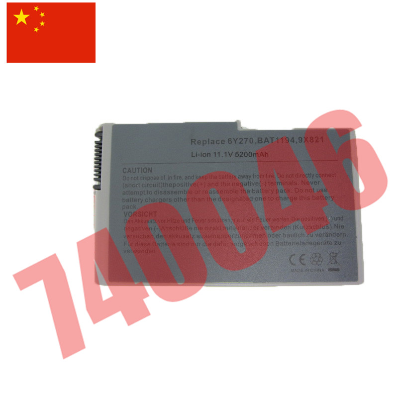 5200mAh 6 cells Battery For Dell Latitude D500 D505 D510 D520 D530 D600 D610 for Inspiron 510m 600m Precision M20(China (Mainland))