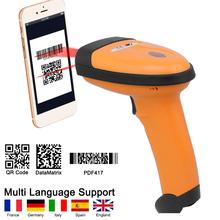 Hanheld 2D QR Barcode Scanner Leitor DataMatrix, Código de Barras PDF417 de Pagamento Móvel Tela Do Computador & Porta COM Virtual em PC RD-1228(China (Mainland))