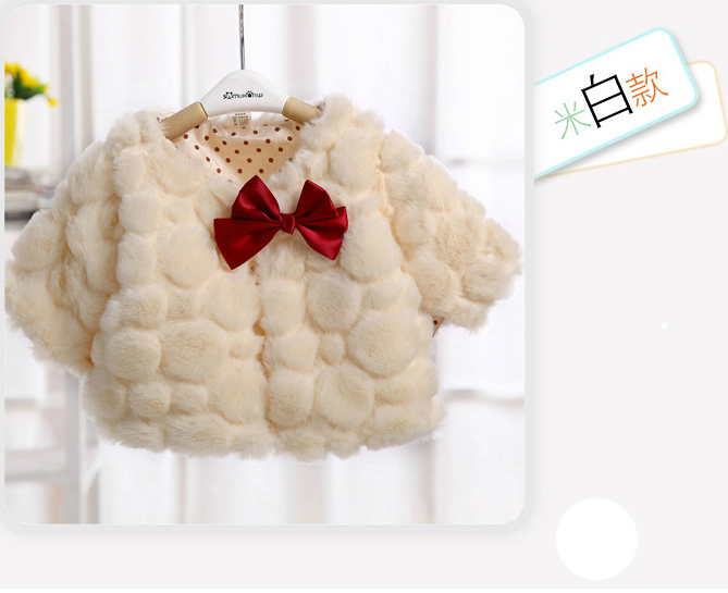 Upscale Korean version of the new fall and winter children's clothing baby girls short sleeve cape fur cape coat jacket