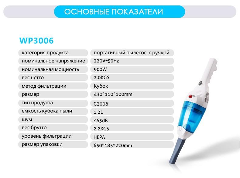 vacuum cleaner02