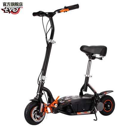 Scooter seat electric car with 50km mini portable folding scooter batteries adult bicycle