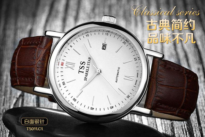 Tss Часы автоматический ремень случайный мужчина стол кварцевые часы водонепроницаемые часы мужские стол простой коричневый кожаный ремень вахта