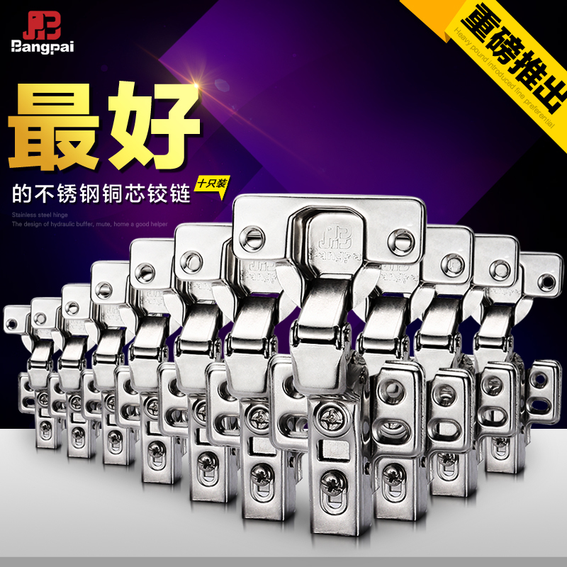 [10] factional mounted stainless steel cabinet wardrobe door hinge buffer hydraulic damping hinge(China (Mainland))