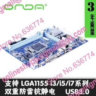 Фотография b75n 1155 i3i5i7 ddr3 g series integrated graphics card computer motherboard