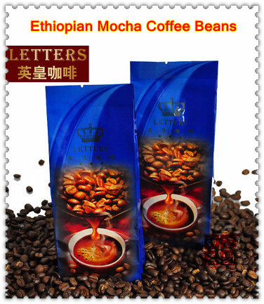 227g Medium Roast Mocha Coffee Bean For Weight Loss Slimming Coffee 100 Green Coffee Beans Freshly