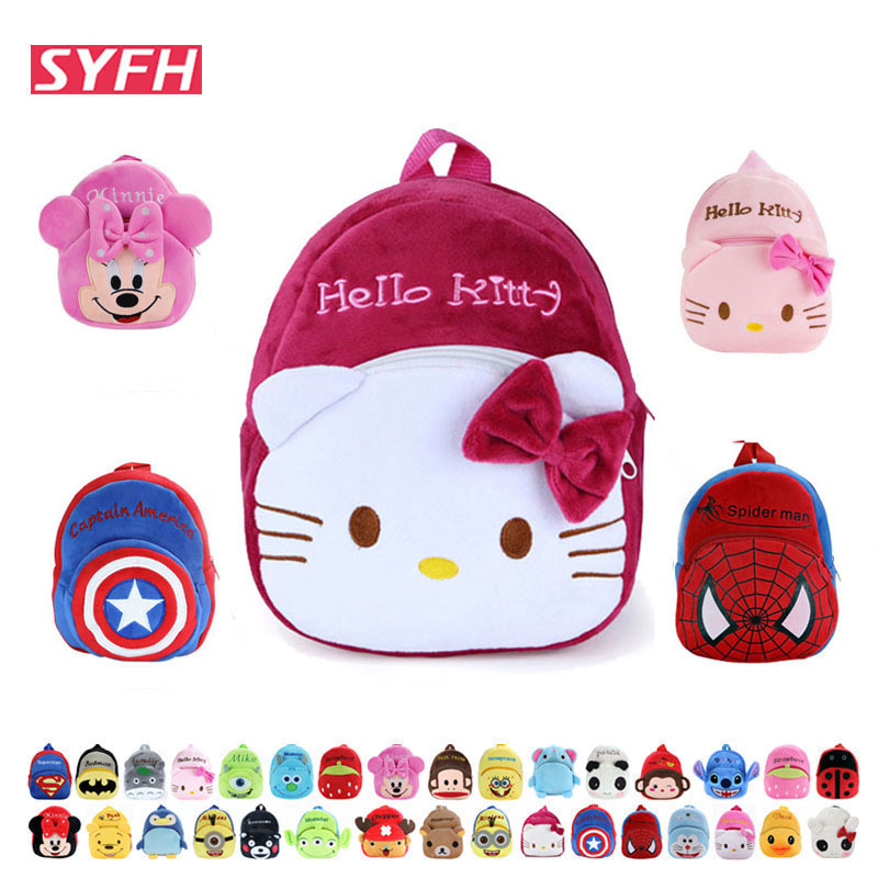 2016 New Top Quality Pink Hello Kitty Plush Cartoon Toy Children Backpack School Bag Gift For Kids Age 1-2 Mochila Infantil(China (Mainland))