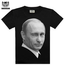 Buy Putin 3d Printed t shirt,2015 new brand Design hip hop Casual Tshirt men,100% Cotton hight t-shirt men!HA128 for $7.20 in AliExpress store