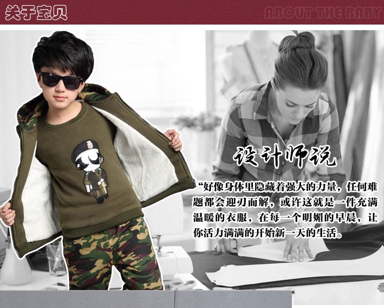 Скидки на Новые дети открытый костюм мальчиков на возраст 4-13 детей мальчик одежда зимняя мода дети кашемир камуфляж одежда 3 шт. 26160b