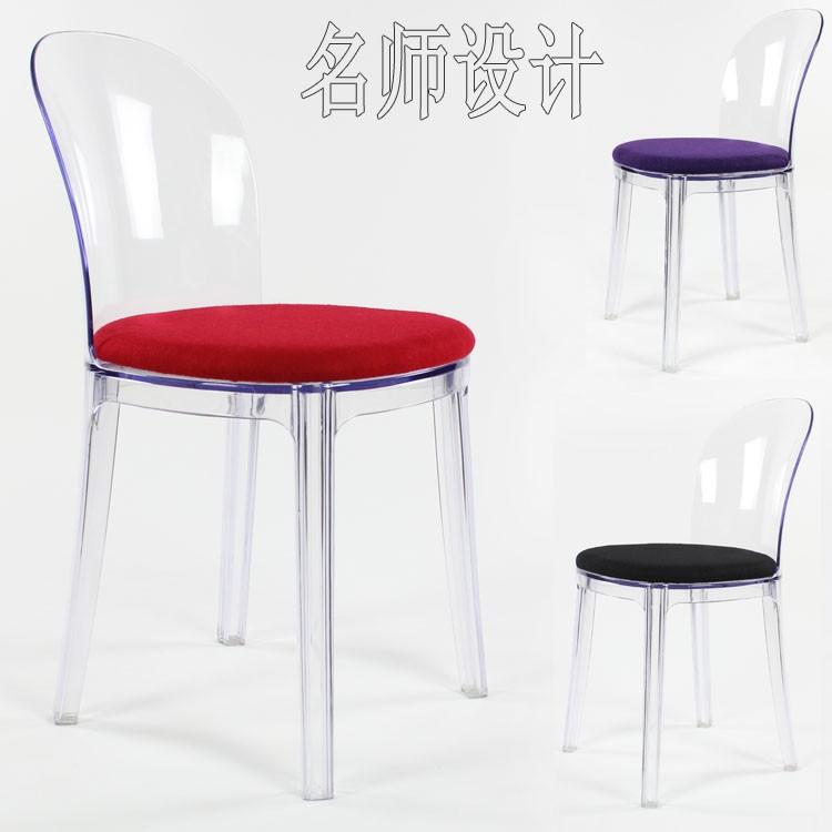 Creative style europ en acrylique transparent chaises for Chaise noire salle a manger