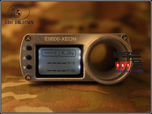 2012 NEW E9800 AIRSOFT AEG Shooting Chronograph
