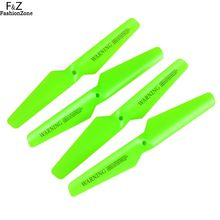 4PCS Propeller Fluorescent Green Blades