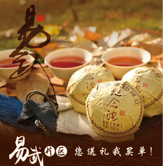 2003 Chang Tai  Memorial Tuo Bowl 100g YunNan Organic Pu'er Ripe Tea Weight Loss Slim Beauty Cooked Shou Shu Cha