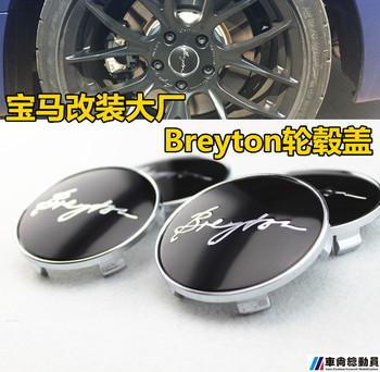 4 X Breyton 68MM Chrome WHEEL Hub Center Cap 10 foot Badge Emblem for X3 X5 X6 Z3 Z4 M3 M5 M6 E83 E70 E71 E85 E86 E90 E91 #SO235