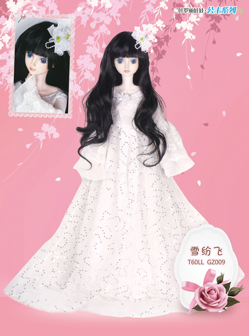 Night Lolita doll , BJD doll, makeup, clothing, shoes, swaps - Ying Er gift shop store