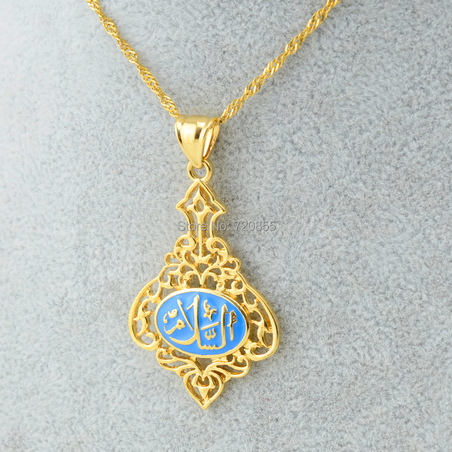 new design islamic jewelry s mohammed allah pendant