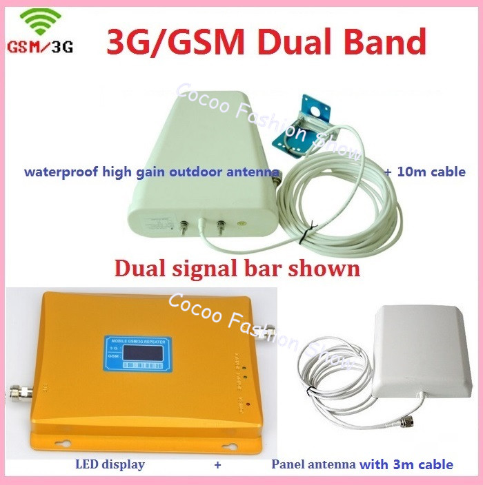 Drop ship LCD BOOSTER! High gain Dual band 2G,3G signal booster GSM 900 GSM 2100 signal repeater amplifier Double signal bar(China (Mainland))