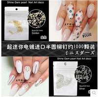 Promotions1000pcs/lot Super mini Nail Art Decoration Gold Silver electroplate Half Round Studs