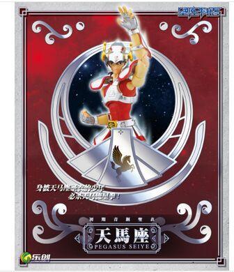 LC japan anime Saint Seiya knights of the zodiac Bronze silver pegasus PEGASO V1 doll pvc action figure toy(China (Mainland))