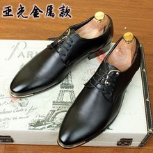 Men Genuine Leather Shoes 2015 New Fashion Mens Sneakers Casual Shoes Men Lace Up Flats Loafers